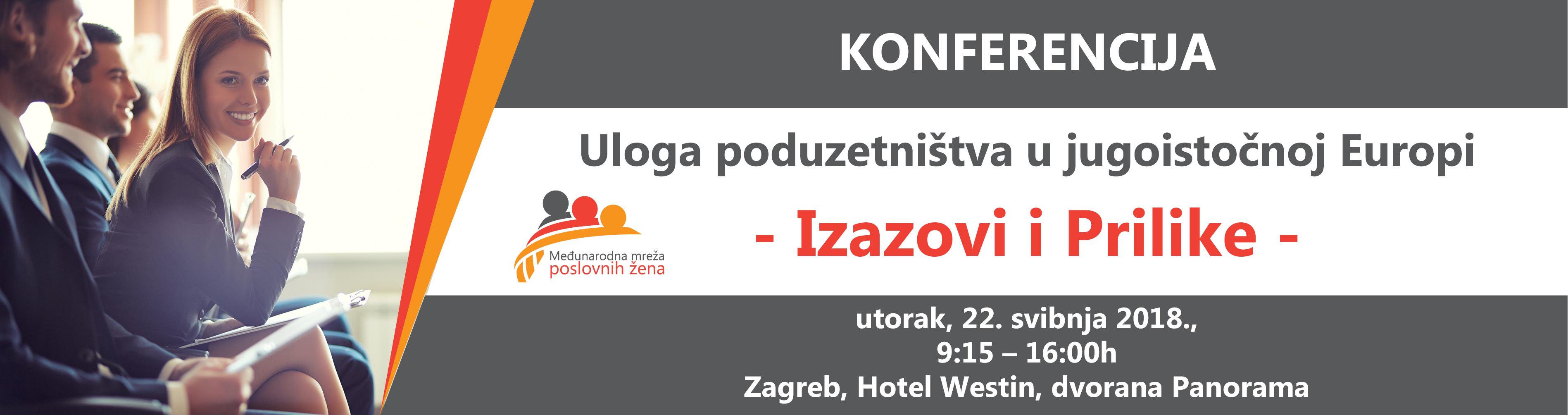 Konferencija mreža