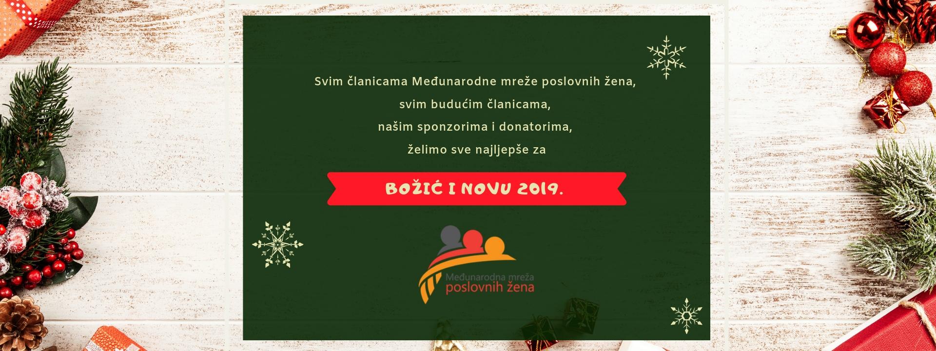 MMPŽ Blagdanska